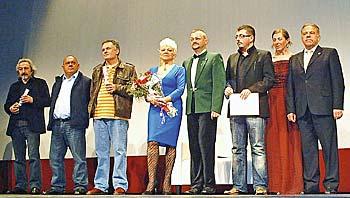 5u Festival de Cine Asturianu
