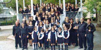 Asociación Eo Musical