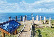 Cabo Busto, en el concejo de Valdés