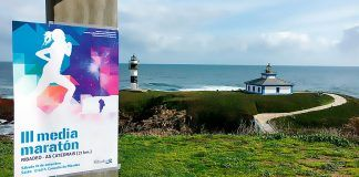Faro de Illa Pancha, punto en la Media Maratón Ribadeo As Catedrais