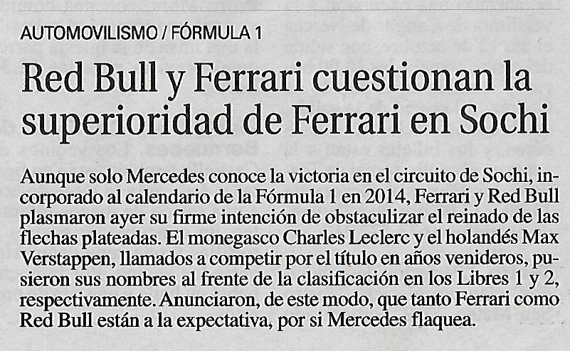 Ferrari no se fía de Ferrari
