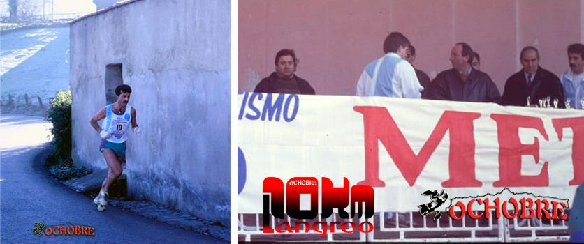 Momentos de la Ruta Santa Bárbara1989